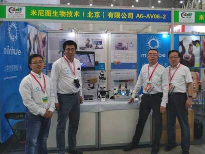 Minitube at China Animal Husbandry Expo (CAHE) 2019